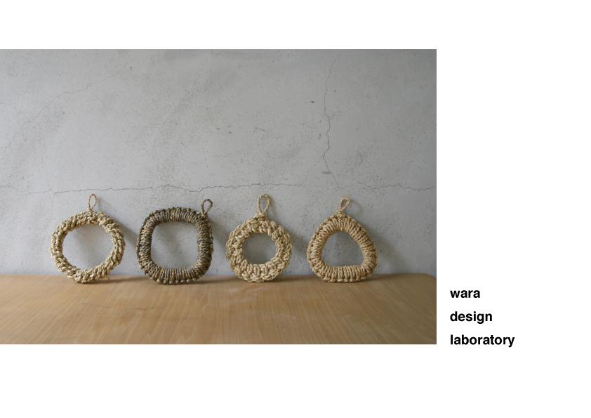 wara design laboratory ワラデザインラボラトリィ01